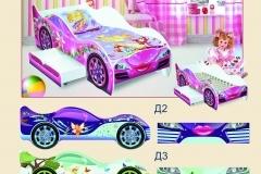 Кровати-для-девочек-МАШИНКИ